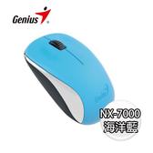 Genius 昆盈 NX-7000 藍光無線滑鼠-海洋藍 (NX-7000-BL)