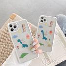 火山恐龍 可愛恐龍 白邊框 閃粉滴膠 iPhone 11 蘋果手機殼 全包邊軟殼 防摔殼
