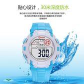 兒童錶兒童手錶女孩電子錶防潑水 小學生運動電子手錶女夜光多色