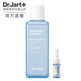 【新品上市】Dr.Jart+活力保濕平衡精華露150ML+安瓶4ML