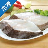比目魚切片1箱(30片/箱)【愛買冷凍】