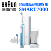 【Oral-B 歐樂B】智能藍芽電動牙刷 Smart7000