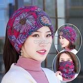 聖誕禮物帽子女韓版多功能頭巾帽包頭套頭帽脖套帽花朵防風帽
