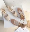 包頭涼鞋 鞋子女2021春季新款仙女風配裙子溫柔包頭涼鞋女粗跟綁帶羅馬單鞋 伊蘿