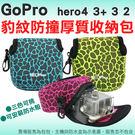 容納防水殼 GOPRO HERO 7 6...