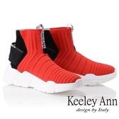 2018秋冬_Keeley Ann時尚潮流~簡約率性輕量襪套式短靴(紅色)-Ann系列
