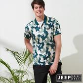 【JEEP】時尚造型迷彩短袖POLO衫-綠