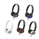 ★6期0利率★ SONY 造型耳罩式耳機...