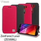 【默肯國際】Metal-Slim ZenFone2 Laser (ZE500KL) 超薄站立側翻皮套 手機殼 保護殼 保護套