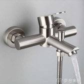 淋浴龍頭304不銹鋼冷熱淋浴水龍頭浴室熱水器混水閥三聯龍頭洗澡花灑套裝 【快速出貨】