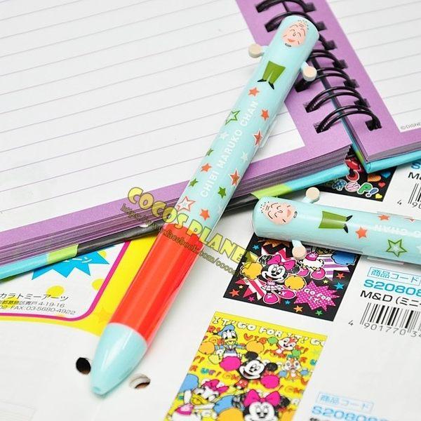 櫻桃小丸子 小丸子 爺爺 全身 雙色筆 原子筆 多色筆 油性筆 圓珠筆 COCOS JP150