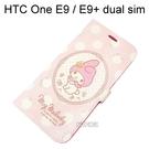 美樂蒂彩繪皮套 [鏡子] HTC One E9 / E9+ dual sim (E9 Plus)【三麗鷗正版授權】