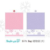 青青文具 簡單生活系列 Gift Bag糖果禮物袋(大) CBG-121M P