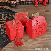 結婚喜糖盒子鏤空喜糖禮盒個性創意中式婚禮糖盒婚慶用品 一米陽光
