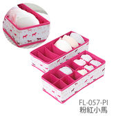 【FL生活+】多功能600D牛津布摺疊收納盒二件組-基本款(FL-057-PI)粉彩紅