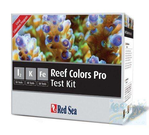 {台中水族}  以色列RED SEA-- 碘、鉀、鐵珊瑚增艷測試組   特價