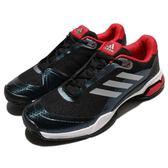 adidas 網球鞋 Barricade Club 黑 銀 運動鞋 男鞋 ADIPRENE 耐磨避震【PUMP306】 CM7781
