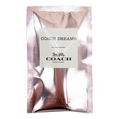 COACH Dreams 逐夢女性淡香精 1.5ml 針管【娜娜香水美妝】