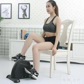 女士迷你健身車家用室內康復自行車練健身器材腿部臂部 aj15842【美鞋公社】