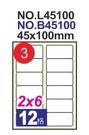 《享亮商城》L45100 (3號)A4鐳射噴墨電腦標籤 鶴屋