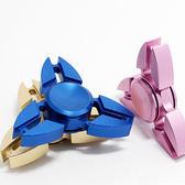 三葉螃蟹款指尖陀螺 鋁合金 螃蟹 三角 手指玩具 抗煩躁 解焦慮【P25-5】 生活家精品