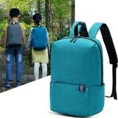 兒童書包 兒童小背包男女戶外運動超輕輕便休閒旅行登山旅游雙肩包補課書包