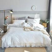 床包組 韓式純棉白色公主風四件套裸睡蕾絲花邊全棉被套1.8m床裙床單