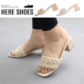 [Here Shoes]5cm拖鞋 優雅氣質一字寬帶編織 皮革方頭粗跟涼拖鞋 造型鞋跟-AS760