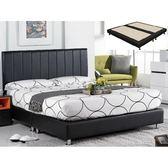 皮床 布床架SB-079-4 莉莎5尺黑皮直條紋雙人床(不含床墊及床上用品)【大眾家居舘】