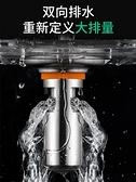 地漏 地漏防臭器地漏芯廁所硅膠內芯下水道防臭蓋器衛生間防蟲反味神器 風尚