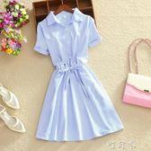 夏裝女藍色條紋韓版小清新連身裙顯瘦學生襯衫裙子女夏 町目家