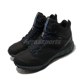 Merrell 戶外鞋 Altalight Approah Mid GTX 黑 藍 男鞋 運動鞋 越野 【ACS】 ML035149