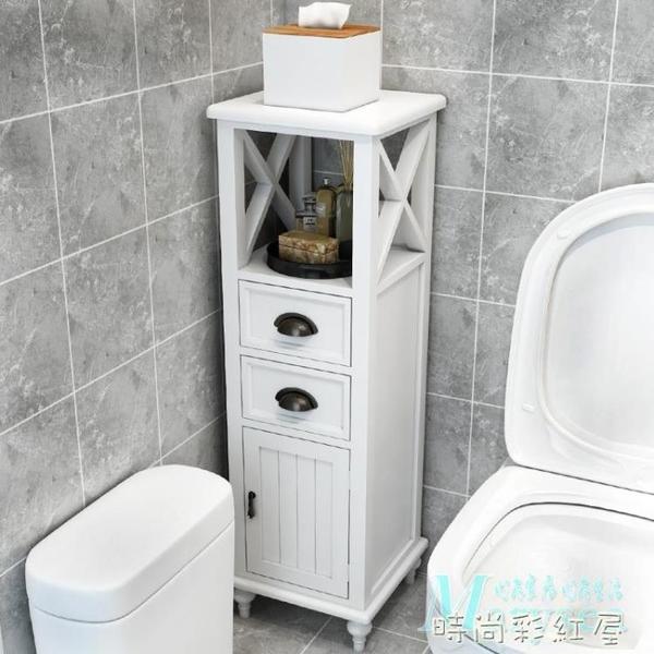 衛生間窄櫃夾縫小櫃子美式復古馬桶收納櫃縫隙櫃角櫃實木浴室邊櫃MBS「時尚彩紅屋」