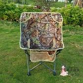 月亮椅 折疊椅戶外便攜式釣魚椅凳子休閒靠背躺椅沙灘露營桌椅板凳T