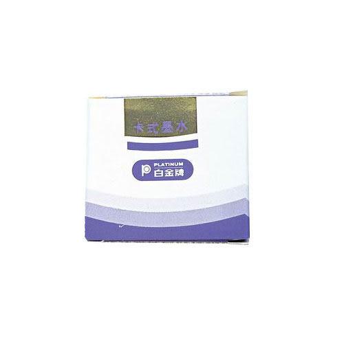缺貨中 PLATINUM 白金牌 PGS-35 鋼筆用卡式墨水-6支入 / 盒