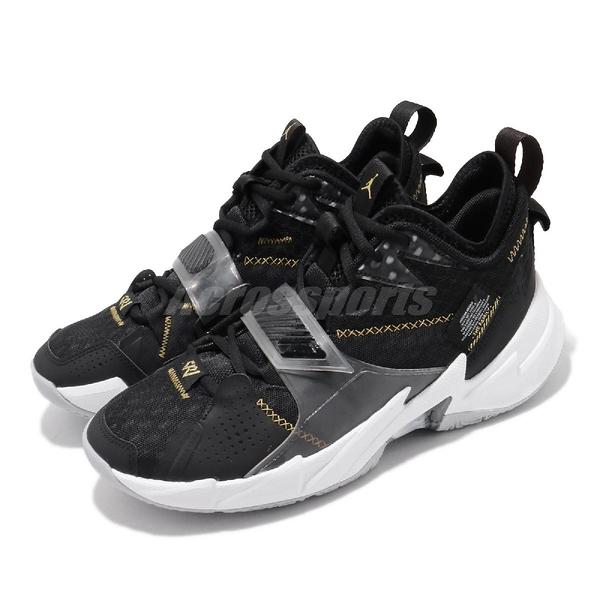 Nike Jordan Why Not ZER0.3 PF 黑 金 男鞋 籃球鞋 運動鞋 【ACS】 CD3002-001
