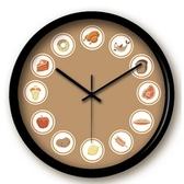 創意時鐘-美味小吃食物造型藝術壁鐘3色72z48【時尚巴黎】