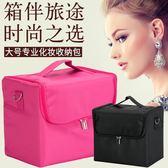 專業大號大容量美妝美甲化妝包 韓版手提 LR1659【歐爸生活館】