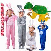 動物演出服裝兒童表演服兔子老虎牛狗小雞馬豬萬圣節成人卡通服飾【雙11超低價狂促】