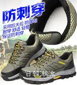 勞保鞋  男士防砸防刺穿工作鞋安全工地鞋透氣防臭夏季耐磨