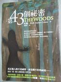 【書寶二手書T8/翻譯小說_JGS】第43個祕密_謝佩妏, 哈蘭.科本