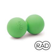 【RAD】SOFT ROLLER 花生按摩球『軟式』RAD-1004 運動 瑜珈 健身 減重 身材雕塑