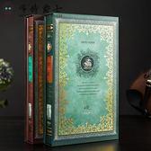 相冊復古韓式家庭影集六寸插頁式300張本6寸畢業紀念冊創意相冊相薄限時一天下殺8折