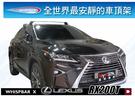 ∥MyRack∥ WHISPBAR Lexus RX200T RX350 車頂架 行李架 橫桿∥ THULE YAKIM