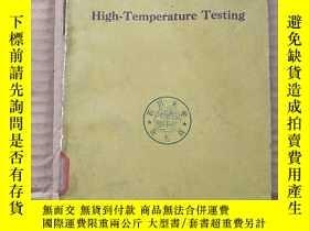 二手書博民逛書店short-time罕見high-temperature testing(P570)Y173412
