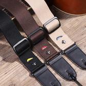 可插撥片式木吉他背帶棉質個性克羅心民謠電吉他肩帶吉他配件琴帶 潮流前線