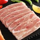 黃金特級松阪豬肉片*1包組(300g±1...
