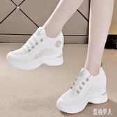 2020年新款夏季內增高鞋小白鞋子女網鞋網面厚底休閒鏤空透氣運動鞋 LR26021『紅袖伊人』