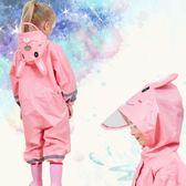 兒童連身雨衣 卡通立體造型男女童寶寶雨衣女小童幼兒園2-6 露露日記