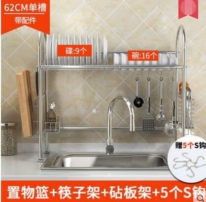 304不鏽鋼水槽碗架瀝水架廚房置物架放碗碟架廚房收納用品碗筷架4(主圖款)